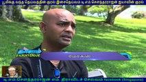 T M Soundararajan Legend   SINGAPORE INTERVIEW TMS FANS INTERVIEW