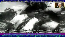 Uyira Manama 1968    T M Soundararajan Legend   song  3