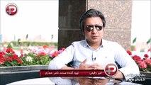 ماجرای جنجالی شکایت امیر قلعه نویی از مستند مرحوم ناصر حجازی - Part 1