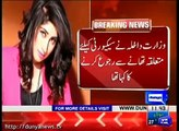 Qandeel Baloch Dead Body Moving To Hospital - Views of Mufti Abdul Qavi about Qandeel Baloch Murder -