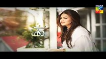 Dharkan Episode 7 Promo HD Hum TV Drama 17 July 2016