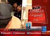 Initial autopsy report of Qandeel Baloch Dead Body Breaking News