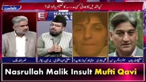 Nasrullah Malik Insult Mufti Qawi over Controversal Talk about Qandeel Baloch Murder Breaking News