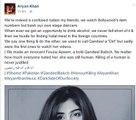 Aryan Khan Revealed Shocking Remarks About Qandeel Baloch