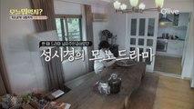 감독 성시경, 주연 성시경 ′1인 모노드라마′