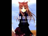 "Spice and Wolf OST - 17 - ""Michi Naru Mono"""
