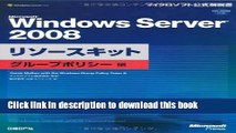 Read Microsoft Windows Server 2008 Resource Kit Group Policy Guide (Microsoft official manual)