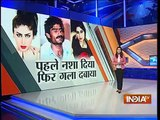 How Indian Media is Propagating About Qandeel Baloch After Death