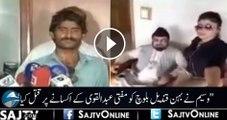 Waseem Killed Qandeel because Mufti Qavi provoked him to do so