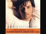 Greek Pop-Dance Hits MegaMix (late '90s - early '00s)