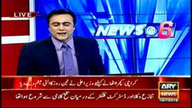 CM Sindh angry over unclean Karachi