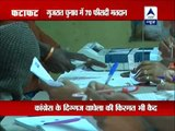 Gujarat polls: 70 per cent polling in second phase