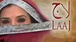 Laaj Ost Title Song   Faiza Mujahid   HumTv New Serial   YouthMaza.Com