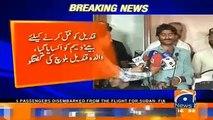 Waseem Killed Qandeel because Mufti Qavi provoked him to do so - Qandeel's mother's astonishing revelations
