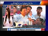 Imran khan did not ask for martial-law, media has twisted his statement, Rauf klasra criticises on media