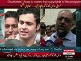 Chief Justice SHC Sajjad Ali Shah Media Talk