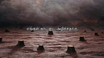 10.07.2016 Naam Tamilar Seeman's Daily Quotes 33