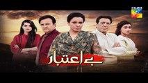 Be Aitebaar Episode 6 Promo HD Hum TV Drama 18 July 2016