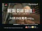 Metal Gear Solid 2: Publicité N°3