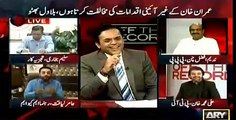 Kashif Abbasi trapped Aamir Liaqat asked him should we include Altaf Hussain's name in TORs ? Watch his reply