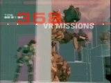 Metal Gear Solid 2 Substance: Publicité N°2