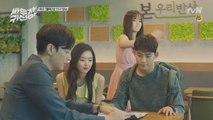 (예고) 김소현, 옥택연 뒷통수 파워 스매싱!