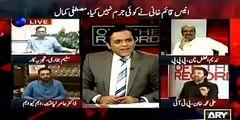 Aamir Liaqat Sahab ap tu aalim bhi hain batain MQM hakumat ke sath hai yan opposition mein- Ali Mohammad Khan traps Aami