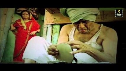 MOCHI  - A Heart Touching  Stroy - An Award Winnig Short Film