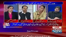 Tonight with Jasmeen – 19th July 2016
