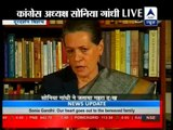 Sonia turns emotional, says victim will get justice and her fight will not go in vain