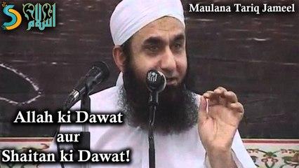 Maulana Tariq Jameel - Allah ki Daawat aur Shaitan ki Dawat