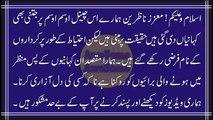 Qandeel Baloch Zindagi Se Maut Tak Ka Safar