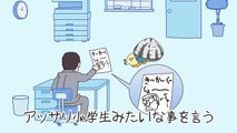 ゴーストバスターズ × 貝社員 - 幽霊アッサリ登場編-