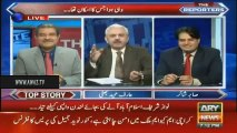 Nawaz sharif will not resume his islamabad office rather he planning to return london with family - Arif Hameed Bhatti