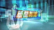 【新聞智庫】日劇神話