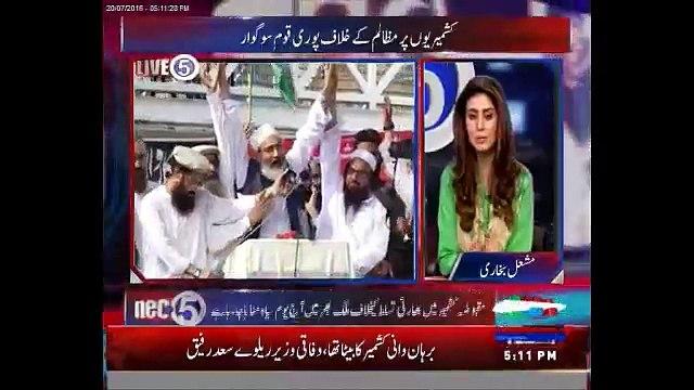 BlackDay observed across Pakistan as AzadiCaravan moves