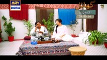 Watch Mein Mehru Hoon Episode 07 on Ary Digital in High Quality 20th July 2016