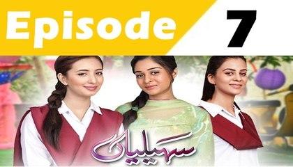 Saheliyaan Episode 7