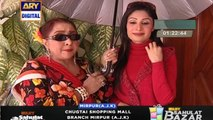 Watch Bulbulay Episode 128 on Ary Digital in High Quality 21st July 2016