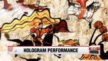 Hologram performance to be showcased in Rio Korean