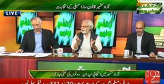 Azad Kashmir ki hakumat hoti tu azad hai lekin wo minister for Kashmir issues k angoothay k neechay kaam krti hai