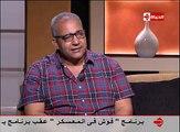 بوضوح - اول تعليق للنجم بيومي فؤاد عن الخلاف بينه وبين محمد رمضان فى مسلسل الاسطورة - هذا ما قلته !