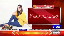 Qandeel Ko Uske Bhai Waseem Ne kyun Mara _  Qandeel Baloch _  Parents Record Their Statement