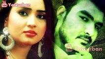 Pashto New Song 2016 Khan Orakzai & Nadia Gul Official Coming Soon
