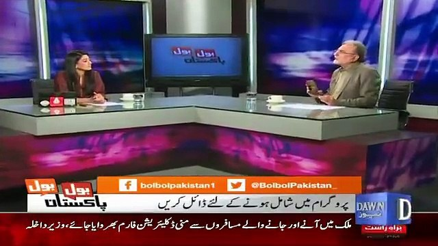 Nusrat Javed plays a video from Kashmir and said that I couldn't sleep even after having sleeping pills - Says Nusrat Ja
