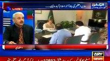 Mujhay Lagta Hai Nawaz Sharif Ne Raheel Sharif K Posters Ka Asar Le Lia Hai- Arif Hameed Bhatti