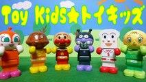 アンパンマン おもちゃアニメ 寝る前のハミガキ❤虫歯 Toy Kids トイキッズ animation anpanman