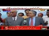 Ishaq Dar & Khursheed Shah's Joint Press Conference On Selection Of ECP Members