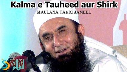 Maulana Tariq Jameel - Kalma e Tauheed aur Shirk
