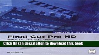 PDF Final Cut Pro HD c·¨e›†a�¨aƒ•a'£aƒ‹a�